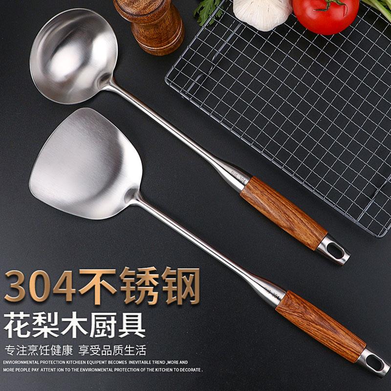 Кухонная утварь / Кухонные лопатки Артикул 608902965461