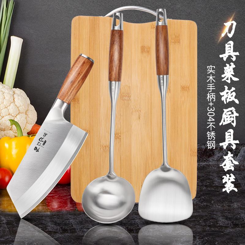 Кухонная утварь / Кухонные лопатки Артикул 610820530041