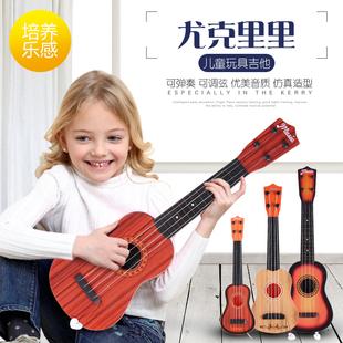 儿童音乐小吉他可弹奏尤克里里初学者仿真乐器琴男女宝宝玩具女孩图片