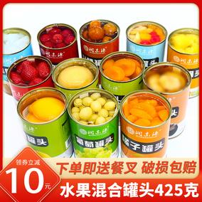 润东源砀山新鲜捞425g混装黄桃罐头