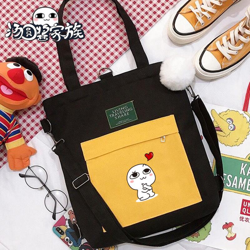 汤圆酱帆布包女斜跨韩版单肩包新款学生上课书包手提袋