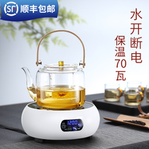 爆炒火锅商家用智能光波电磁炉2600W三环节能台式智能陶瓷电陶炉