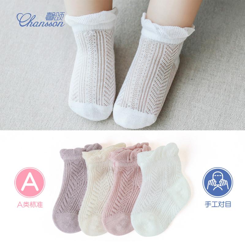 馨颂婴儿袜子4双装手工对目宝宝袜子儿童袜0-5岁