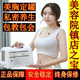 4代sooq负压养生按摩仪器正品美容院美乳胸负压内在疏通