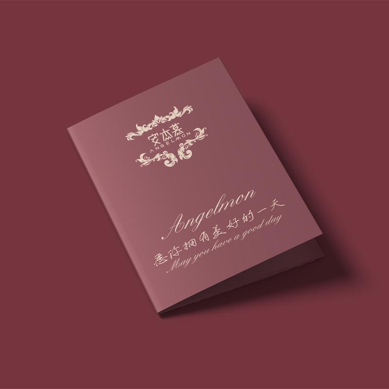 【安杰慕订制贺卡】 代写祝福服务 手写卡片5元一张 限30字以内