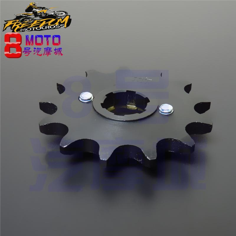 CQR cross country motorcycle cover chain Zongshen Gy chain pinion rear chain plate flywheel sprocket universal