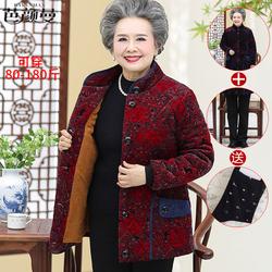 奶奶装冬装棉衣外套老人棉袄中老年人加肥加大码女装胖妈妈装棉服