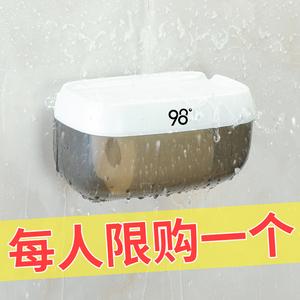 领1元券购买卫生间厕纸盒防水卫生纸盒擦手纸盒