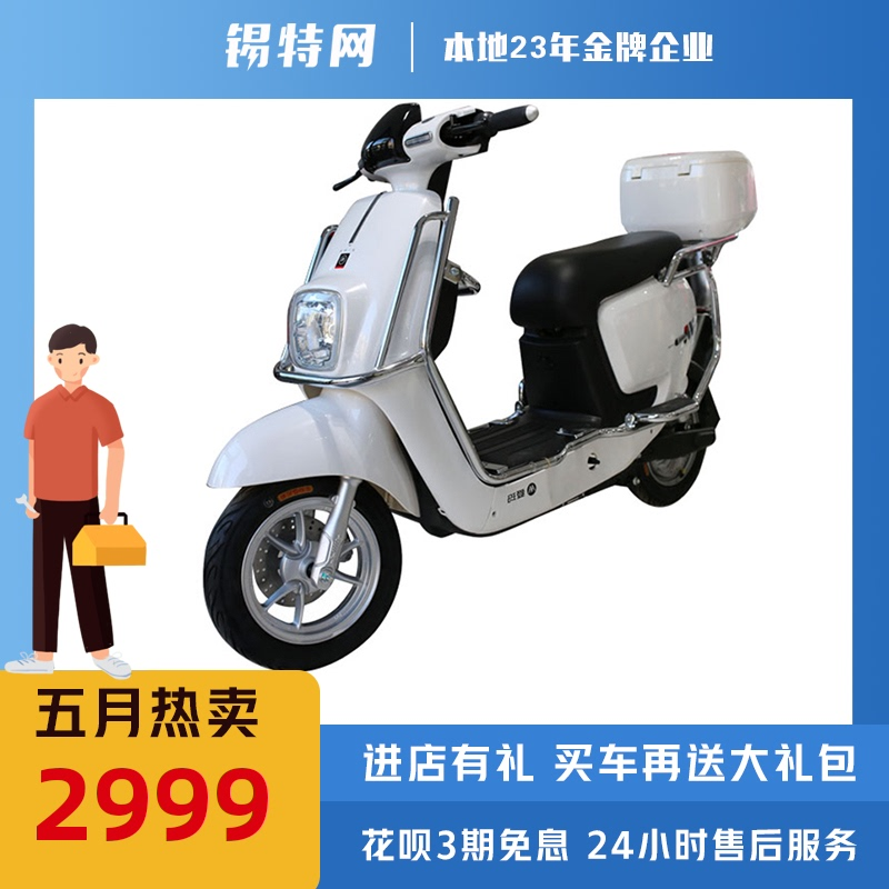 Emma yuesi Yiqis new national standard for power replacement: Smurf electric bicycle can be licensed as lithium battery car