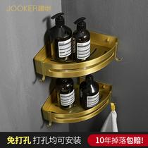 全銅仿古衛生間三角置物架浴室掛鉤掛件套裝衛浴用品歐式網籃