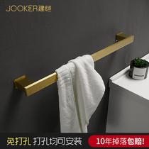 拉丝金色毛巾架卫生间置物架壁挂式浴室浴巾杆免打孔墙上单杆欧式