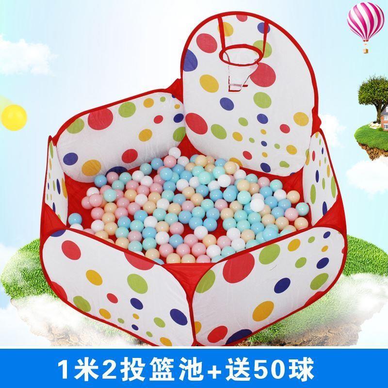 限10000张券玩具女孩玩的套装儿童池围栏小孩家用海洋球球无毒室内网兜大容量