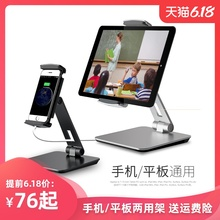 Epp HUAWEI M65matepad Apple IPAD PRO Mini Desktop Phone Tablet PC Support Bed Bed Support Stand Portable Bracket Game Video Live Folding Universal Lazy Man