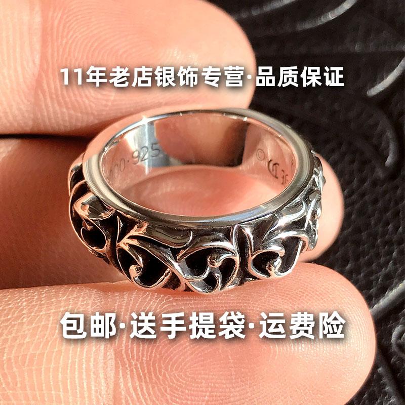 925 Sterling Silver vine Zhou Yangqing with eternal vine vine couple ring pair ring