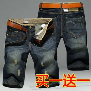 夏季薄款牛仔短裤男直筒宽松工作耐磨休闲五分马裤牛仔七分中裤男