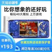 霸王小子retro game复古游戏机3.0寸IPS高清开源掌机模拟街机TONY系统PSP便携Gameboy三国战纪神奇宝贝gba