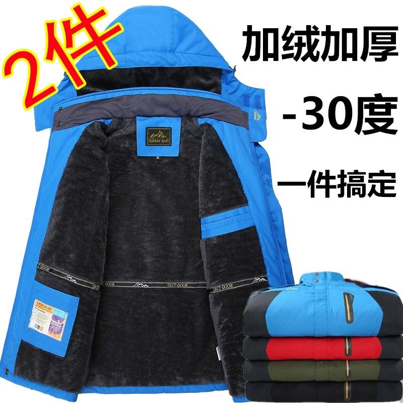 中國代購|中國批發-ibuy99|滑雪|2021秋冬季户外加绒加厚棉衣防风外套男防水登山滑雪服冲锋衣男