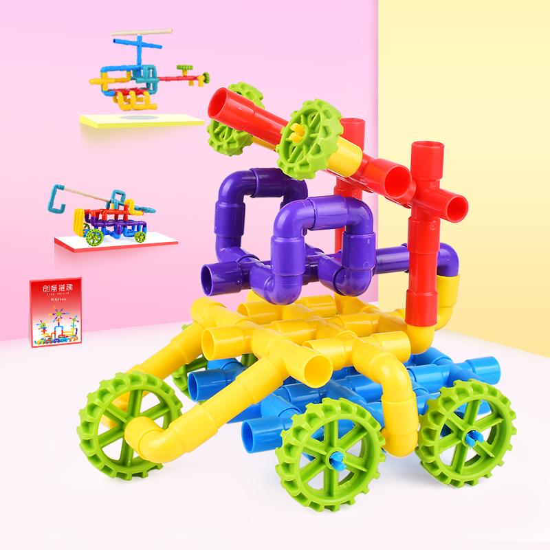 水管道积木拼装儿童益智拼接男孩女孩3-4-5-6岁塑料拼插玩具legao