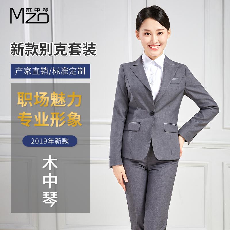 木中琴2019新款别克西服女式4S店销售灰色工装职业西服套装女西装