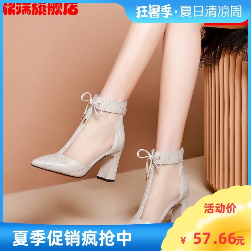 High quality sandals womens coarse heeled mesh short boots