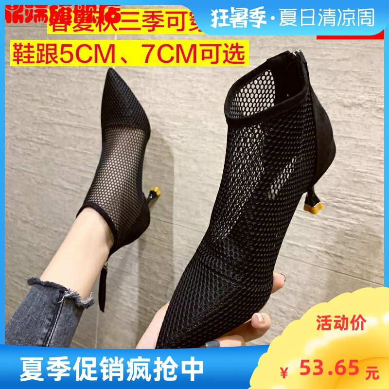 Mesh hollow boots childrens new pointy high-heeled shoes in summer 2020 mesh boots Martin boots womens short boots thin heel cool boots