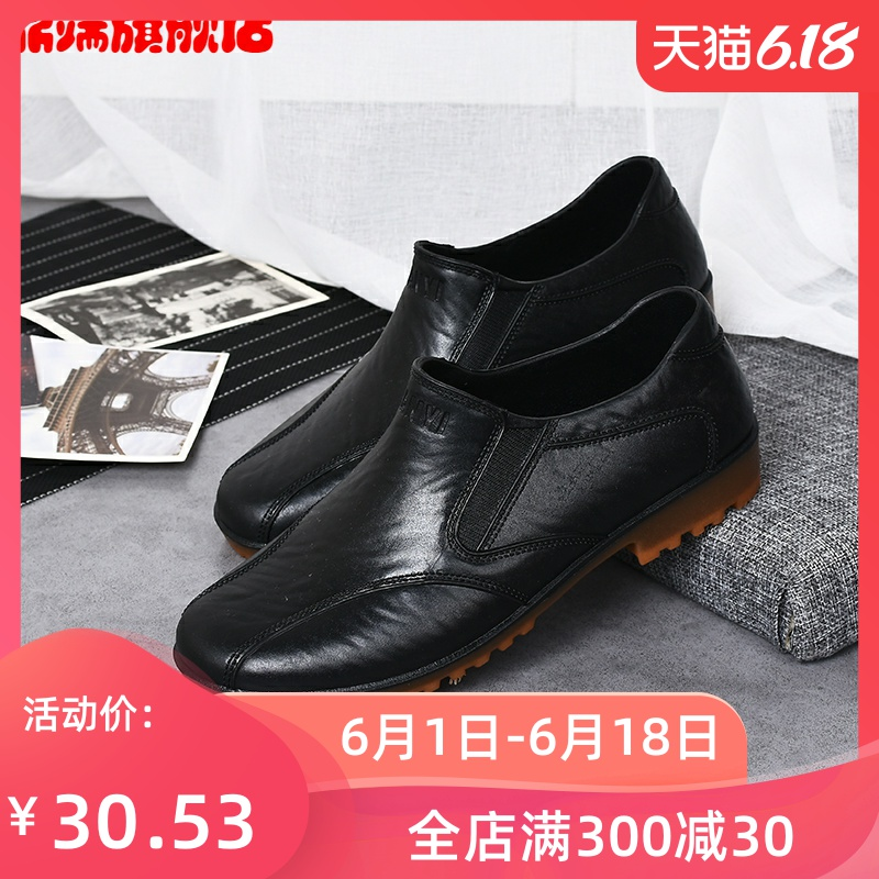 Low top rubber shoes water shoes mens short tube rain boots antiskid spring waterproof shoes fishing shoes working shoes mens fashionable rain shoes