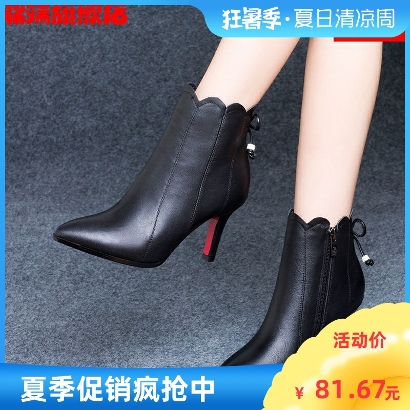 Thin heel short boots womens leather boots children 2020 new autumn and winter Plush pointed high heels shoes with Martin boots