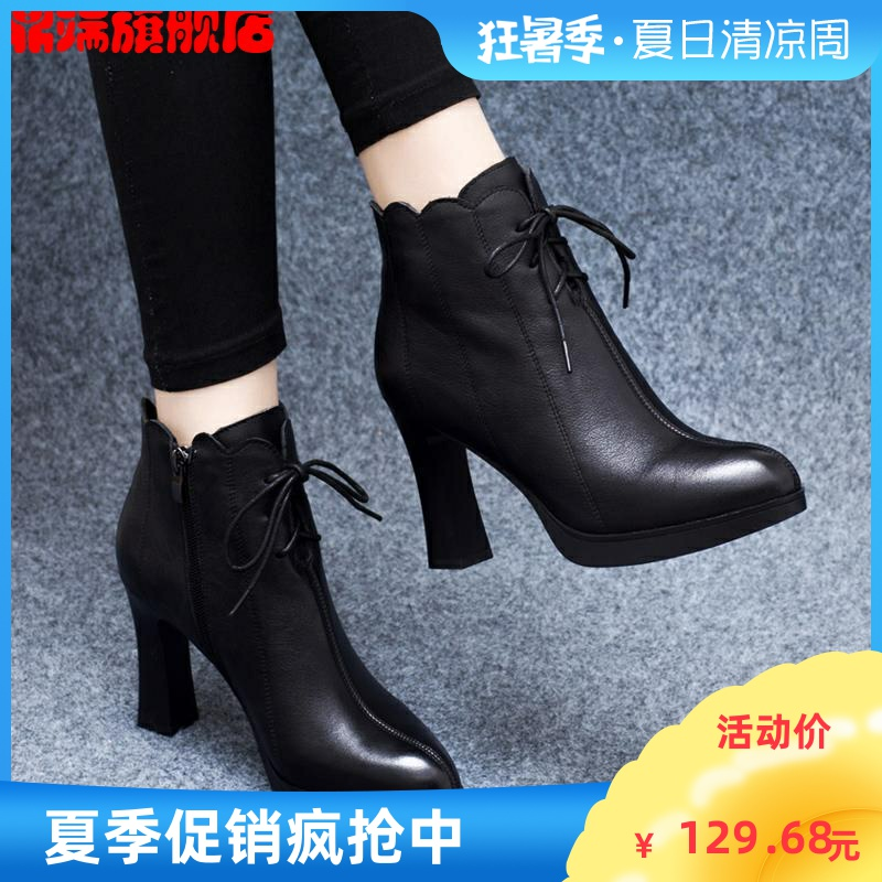 2020 boots, childrens shoes, high heels, womens thick heels, short boots, new warmth keeping, Martin leather boots, high soles