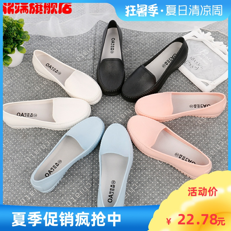 Crazy net red Korean low top fashion rain boots womens thick bottom flat heel mothers kitchen antiskid shoes womens short in four seasons