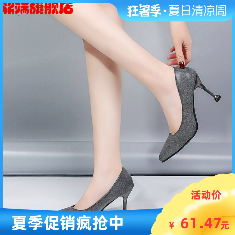 Spring and summer oversize pointed toe super high heel slim heel large fashion single shoes oversize 40 41 42 43 44 womens shoes