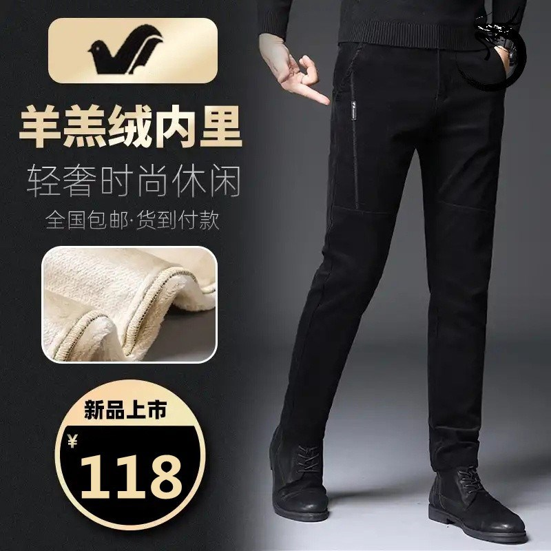 Fuguiniao counter autumn and winter mens cashmere thickened fashion casual pants lamb cashmere mens pants loose pants.