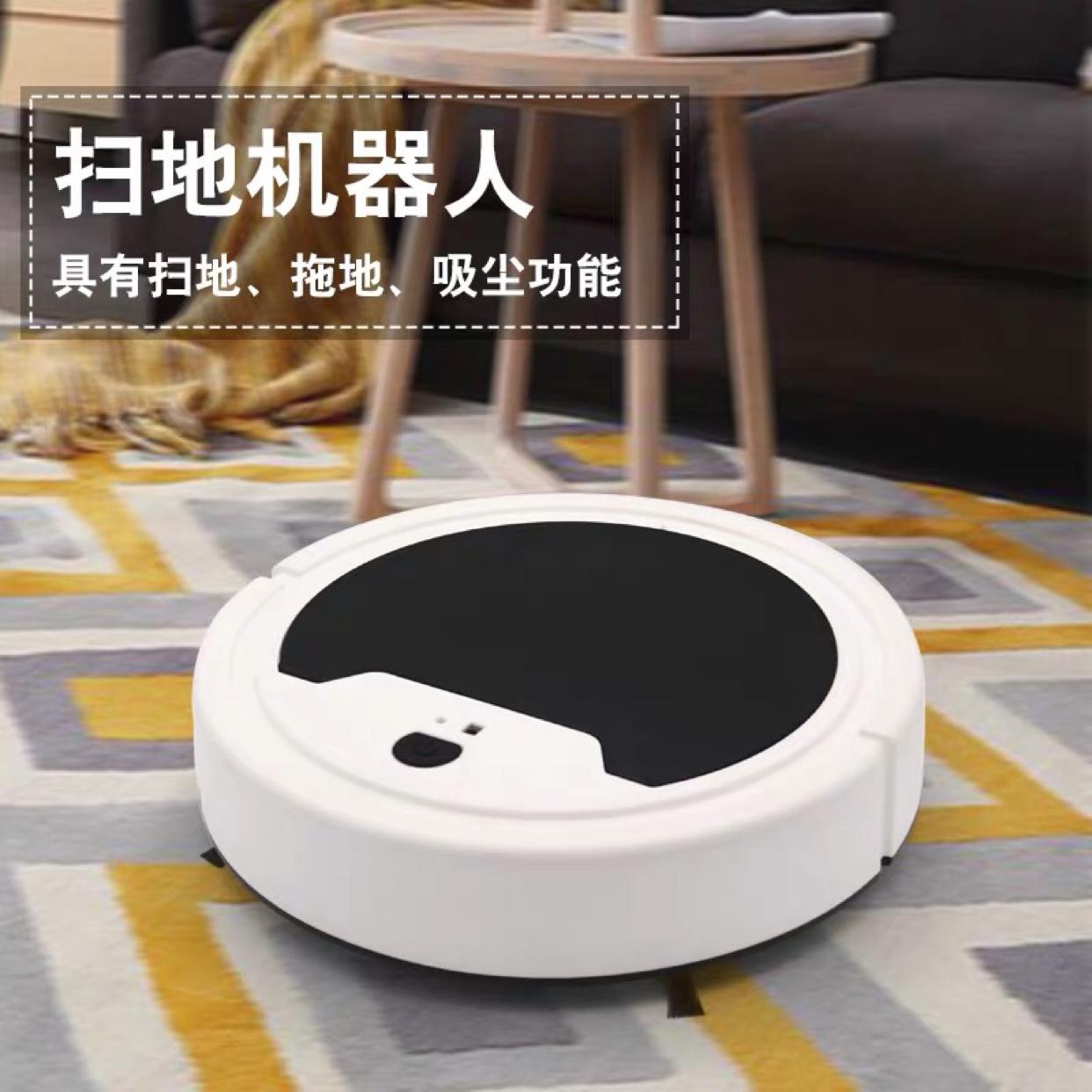 【一年质保只换不修】智能家用扫地机器人扫拖一体静音全自动扫地