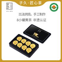 罐装装原产地高山口粮茶200g新茶雨前霍山黄芽黄茶2019汉唐清茗