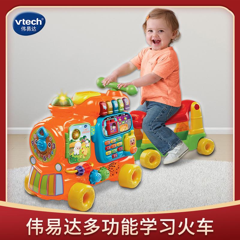 Детские велосипеды / Машинки с ручкой Артикул 606860872079