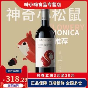 WINEBOSS 神奇小松鼠干红 2017澳大利亚原瓶进口 15°干红葡萄酒