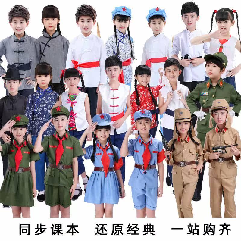 演出服 儿童 表演服女童服饰农民直销群体角色扮演时期红歌演出装
