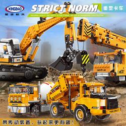 星堡积木工程系列挖土机挖掘机乐高汽车模型儿童拼装玩具益智男孩