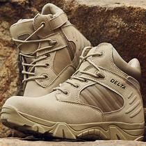 麦乐登山鞋户外运动男女防水防滑夏季透气轻便越野休闲爬山徒步鞋