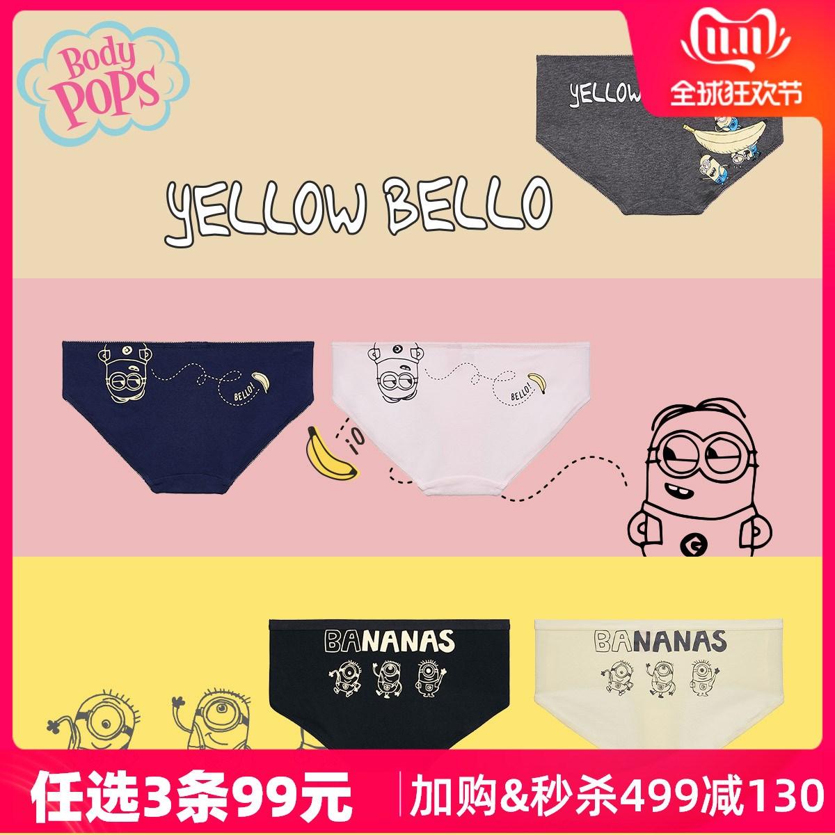 【3件99元】bodypops商场同款可爱小黄人低腰棉质内裆四角内裤女