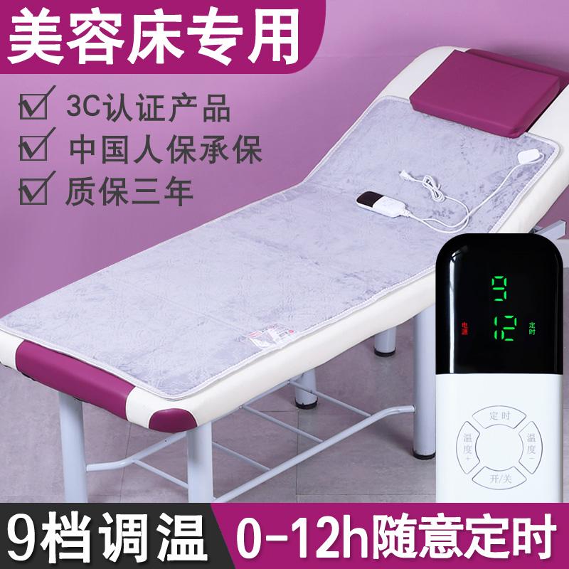 Одеяла с электрообогревом Артикул 601985796010