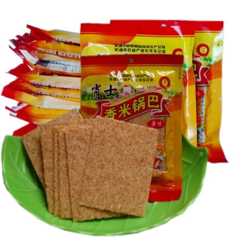 62克快餐火锅香米锅巴安徽特产大米烘烤非油炸80后办公小零。