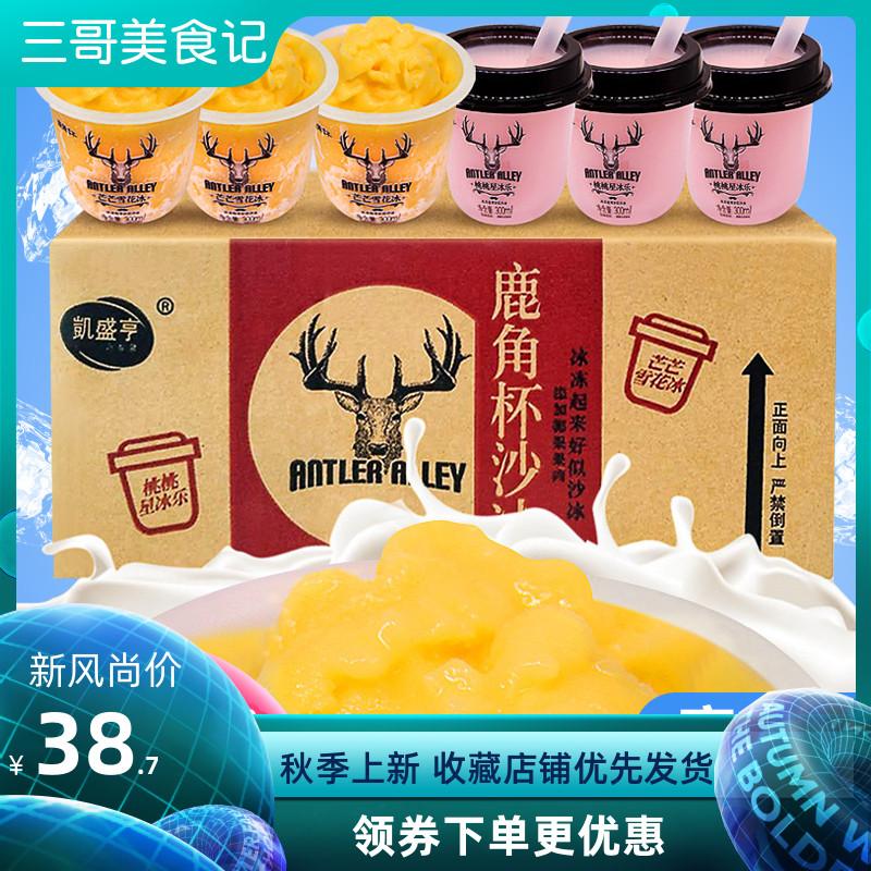 鹿角杯桃桃星冰乐果汁饮料300ml*6杯装桃子芒果味冰沙冷饮网红款