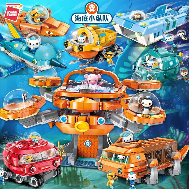 Игрушечные блоки и игрушки для строительства Артикул 601142523824