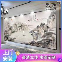 3D水墨壁紙山水電視背景墻紙流水生財壁畫新中式墻畫客廳沙發墻布