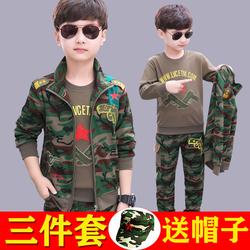 男童秋装套装儿童迷彩服春秋季运动套装男孩装衣服2020宝宝三件套
