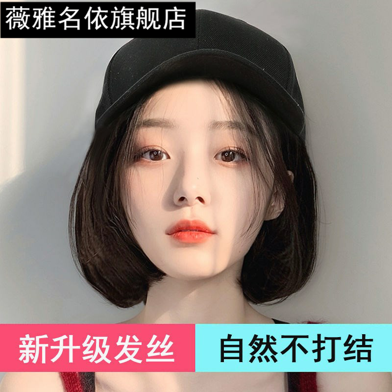 Net red hat with hair, Korean fashion, all-around female head, round face, natural short hair, face trimming, Bobo head cap, wig