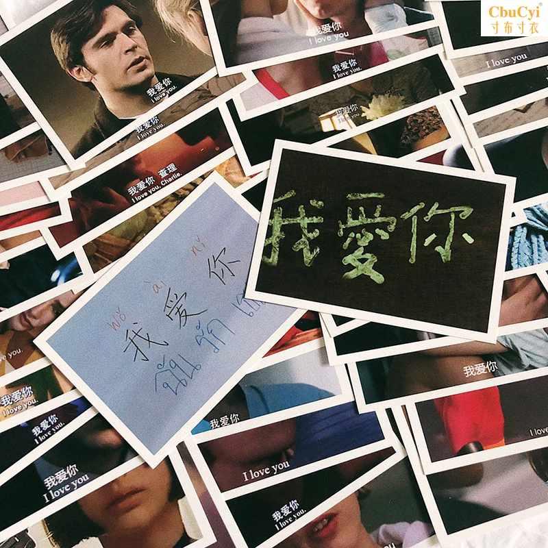 生日贺卡创意高档可写字52张经典电影情侣留言祝福贺卡高端小卡