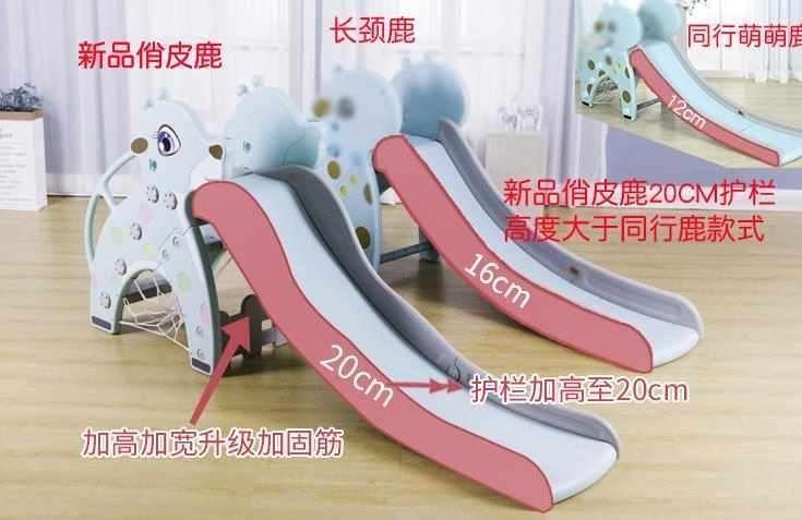 上铺室内家用玩具儿童女童折叠婴幼儿加厚滑滑梯服饰上下床男生