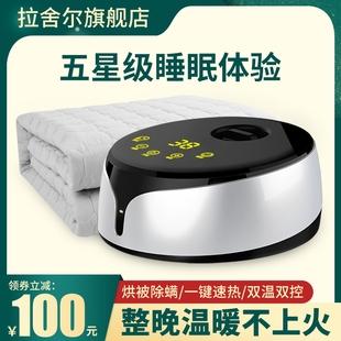 水暖电热毯电褥子双人双控家用水循环调温除湿无加大辐射正品 安全