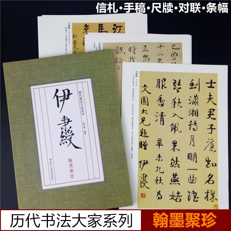 Китайская каллиграфия Артикул 596440243610